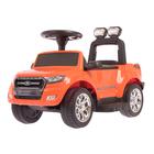 Электромобиль FORD RANGER NEW, цвет оранжевый
