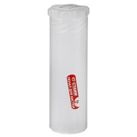 Пенал для кистей тубус «Стамм» Studio, пластиковый, регулируемая длина 21-37см, диаметр 6.5см Ош