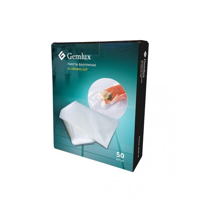 Пакет вакуумный Gemlux GL-VB2840-50P, 28x40 см, 50 шт. в упаковке