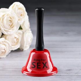 "Колокольчик настольный ""Ring for a sex"", 13.5х7.5х7.5 см"