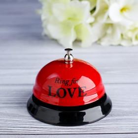 "Звонок настольный ""Ring for a love"", 7.5х7.5х6.5 см"