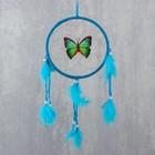 """Ловец снов """"Бабочка в паутинке"""" d=16 см МИКС"""
