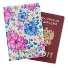 """Обложка для паспорта """"Цветы"""""""