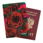 """Обложка для паспорта """"Розочки"""""""