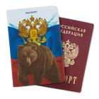 """Обложка для паспорта """"Медведь"""""""