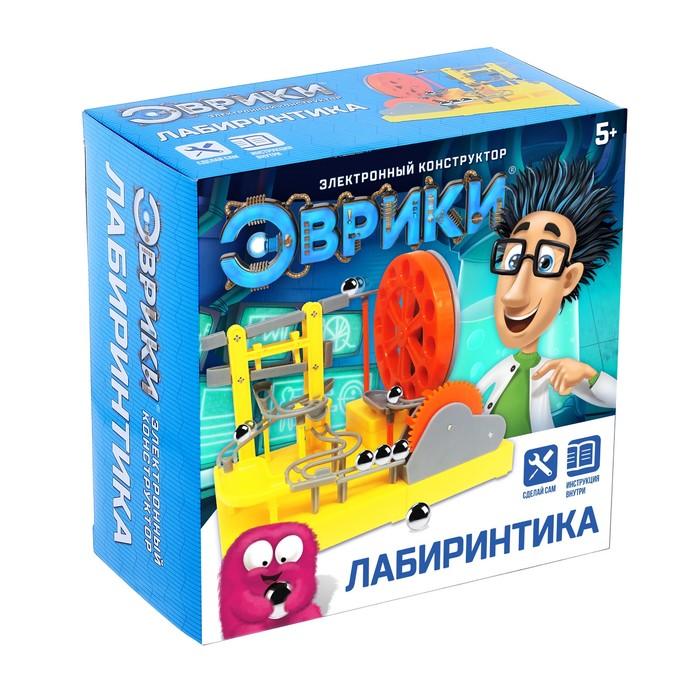 Электронный конструктор «Лабиринтика», 36 деталей