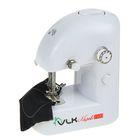 Швейная машина VLK Napoli 2100, портативная, однониточная, прямая строчка УЦЕНКА