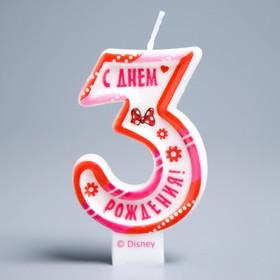 Свеча в торт цифра Дисней 3 ' С Днем Рождения', Минни Маус Ош