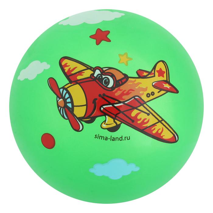 Картинка на шкафчик самолетик