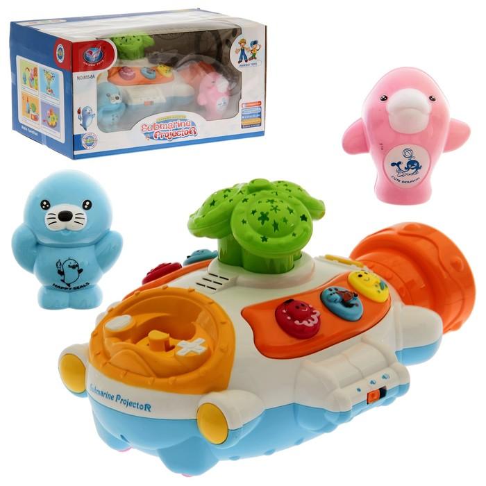 Игрушка обучающая «Подводная лодка» с проектором