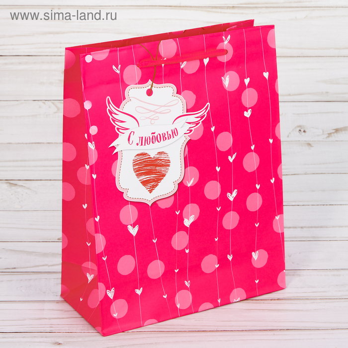 Пакет ламинат вертикальный «С Любовью», S 11 х 14 х 5,5 см