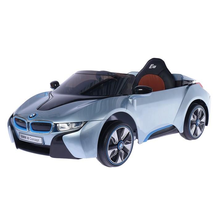 """Электромобиль """"BMW i8"""", кожаное сидение, цвет голубой глянец"""