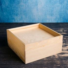 Выдвижной ящик 26.5×26.5×12 см деревянный, натуральный