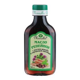 Репейное масло Mirrolla с маслом жожоба и зародышей пшеницы, 100 мл Ош