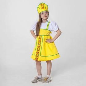 Костюм русский народный, платье, кокошник, рост 122-128 см, 6-7 лет, цвет жёлтый