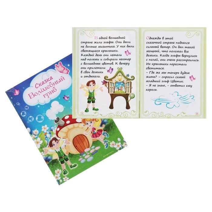 Домик для друзей «Волшебный домик», розовый, световые и звуковые эффекты, в пакете