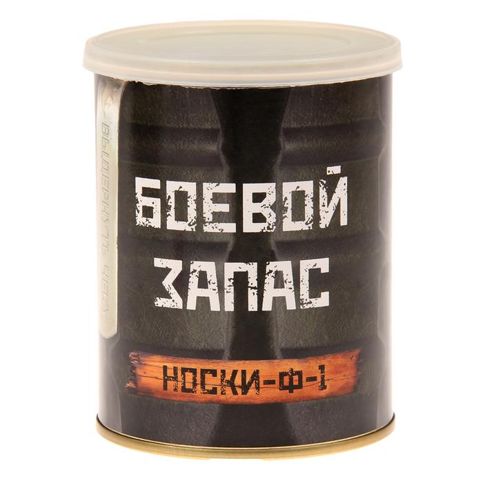 """Носки в банке """"Боевой запас"""" (мужские, цвет черный)"""