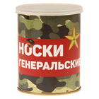 """Носки в банке """"Носки генеральские"""" (мужские, цвет черный)"""