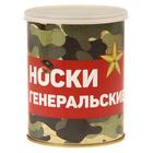 """Носки мужские в консервной банке """"Носки генеральские"""", чёрные"""