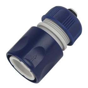 "Коннектор с аквастопом, 1/2"" (12 мм), пластик"