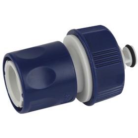 "Коннектор с аквастопом, 3/4"" (19 мм), пластик"