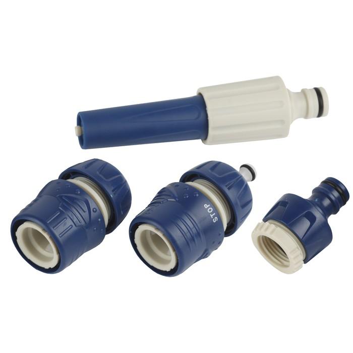 Набор: насадка для полива, коннектор, коннектор с аквастоп, адаптер, пластик