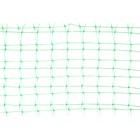 Сеть садовая, 2 × 5 м, размер ячейки 1,2 × 1,2 см
