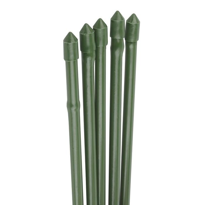 Колышек для подвязки растений, h = 120 см, d = 0,8 см, набор 5 шт., металл в пластике, «Бамбук»