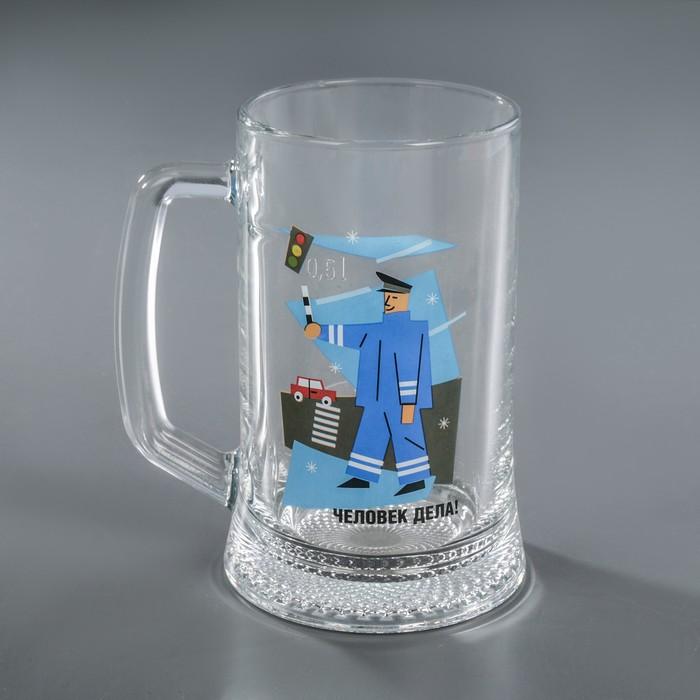 """Кружка для пива 500 мл """"Ладья.Человек дела"""", МИКС"""