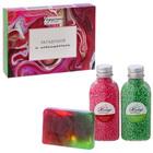 """Подарочный набор """"Загадочной и пленительной"""": 2 флакона жемчужин для ванн и мыло"""