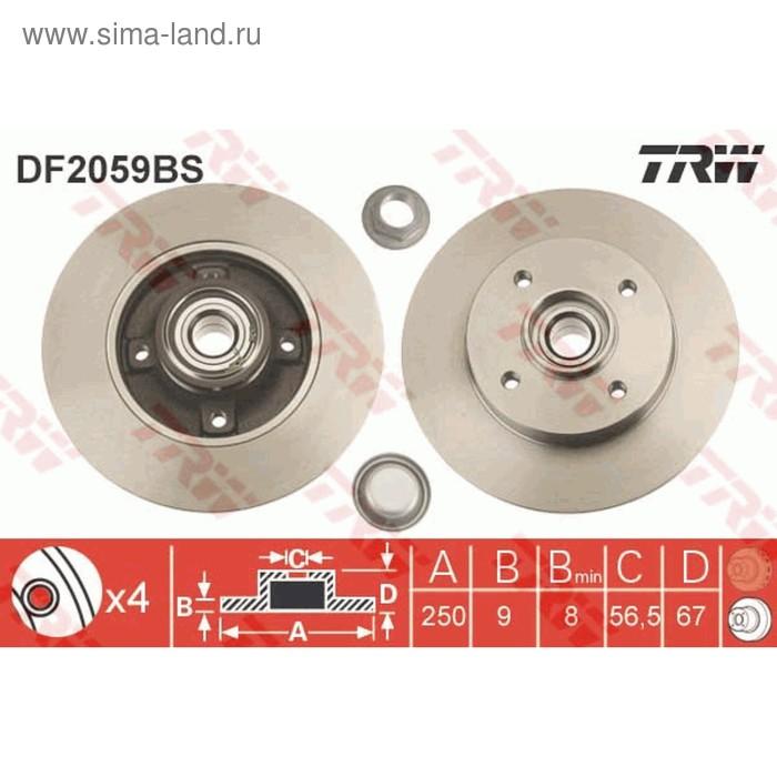 Диск тормозной TRW DF2059BS