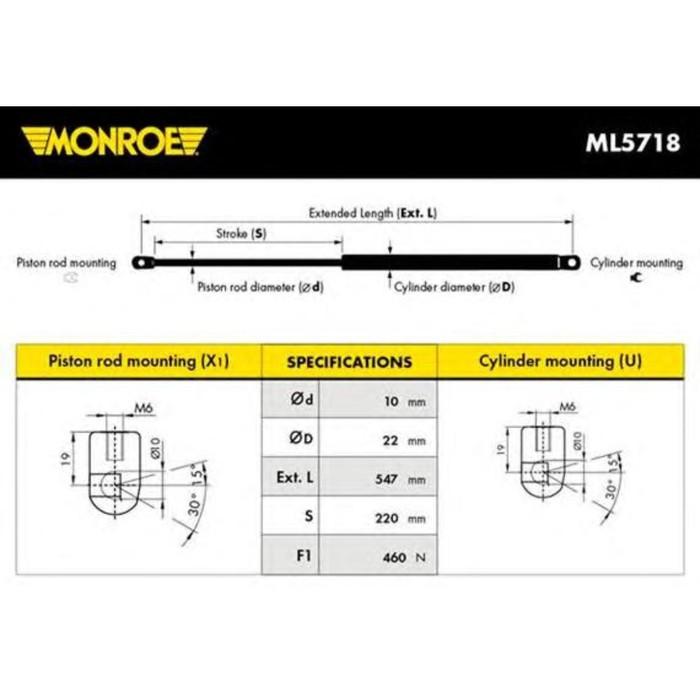 Амортизатор багажника MONROE ML5718
