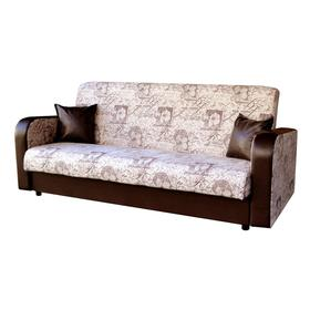 "Sofa bed ""Nepal Economy"" Tape 4"