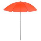 """Зонт пляжный """"Классика"""", d=150 cм, h=170 см, МИКС"""