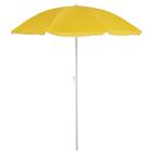"""Зонт пляжный """"Классика"""" с серебряным покрытием, d=210 cм, h=200 см, МИКС"""