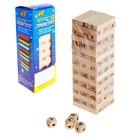 """Игра """"Разбери поленницу"""" с цифрами и кубиками"""