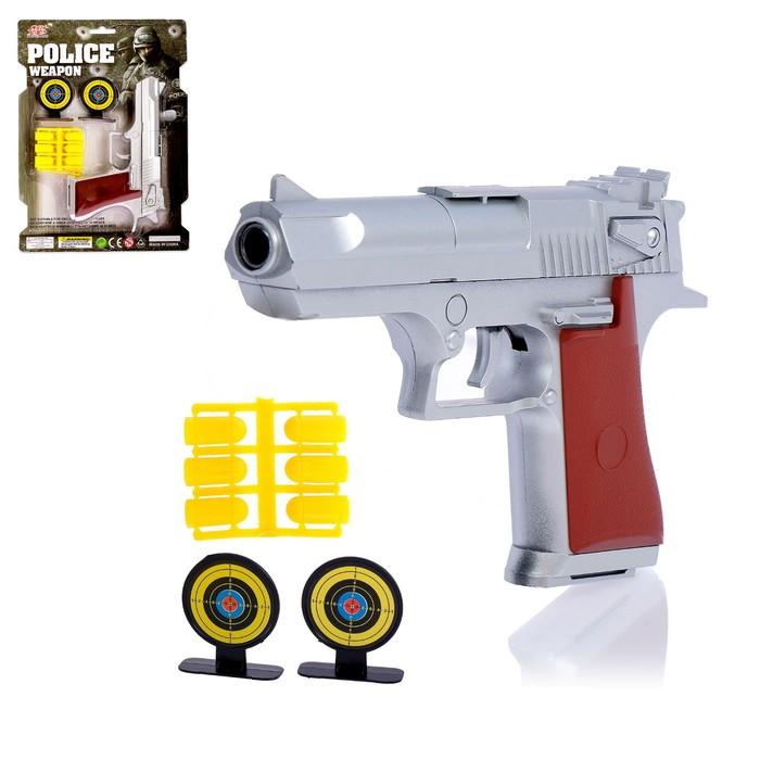 """Пистолет """"Сильвер"""", с мишенями, стреляет мягкими пулями"""