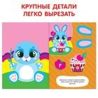 Аппликации набор «Животные», 6 шт. по 20 стр. - фото 105686229
