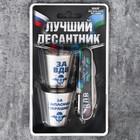 "Набор ""Лучший десантник"", нож мультитул, стопка (30 мл) 2 шт."
