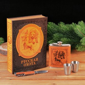 """Set in the book-box """"Russian hunting. The bear and the dog"""" flask, multitool, a stack of 2 pieces"""
