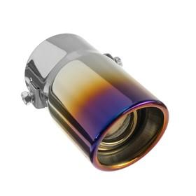 Насадка на глушитель B5,138х56 мм