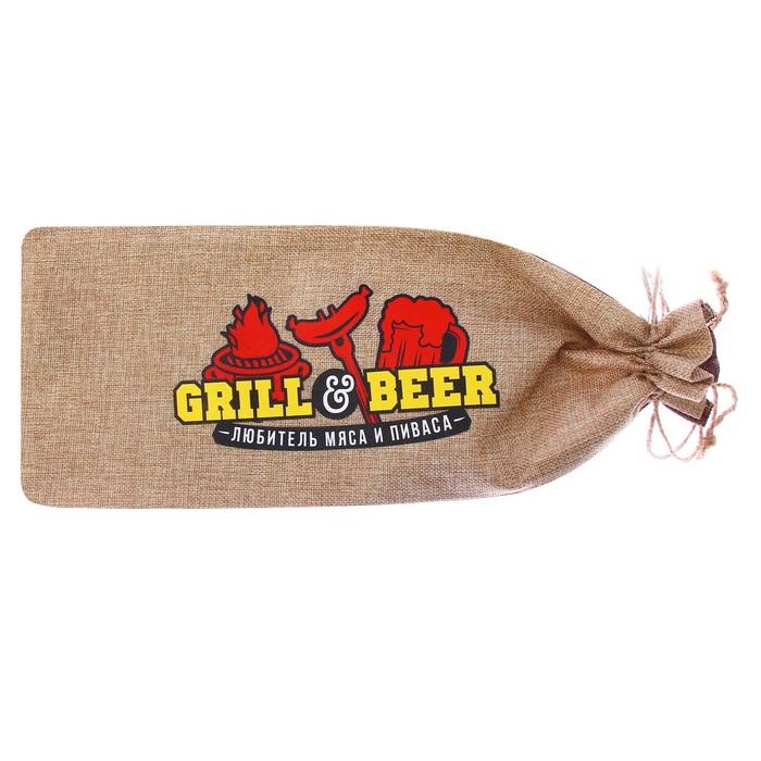 """Набор для барбекю """"Любитель мяса и пиваса"""", щипцы, вилка, нож"""