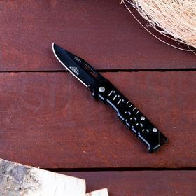 Нож перочинный Мастер К, лезвие 7см с отверстием, рукоять черный металл, 15см