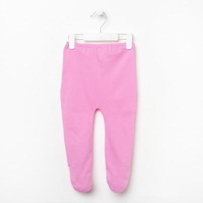 Ползунки для девочки, рост 80 см, цвет розовый ПО802_М