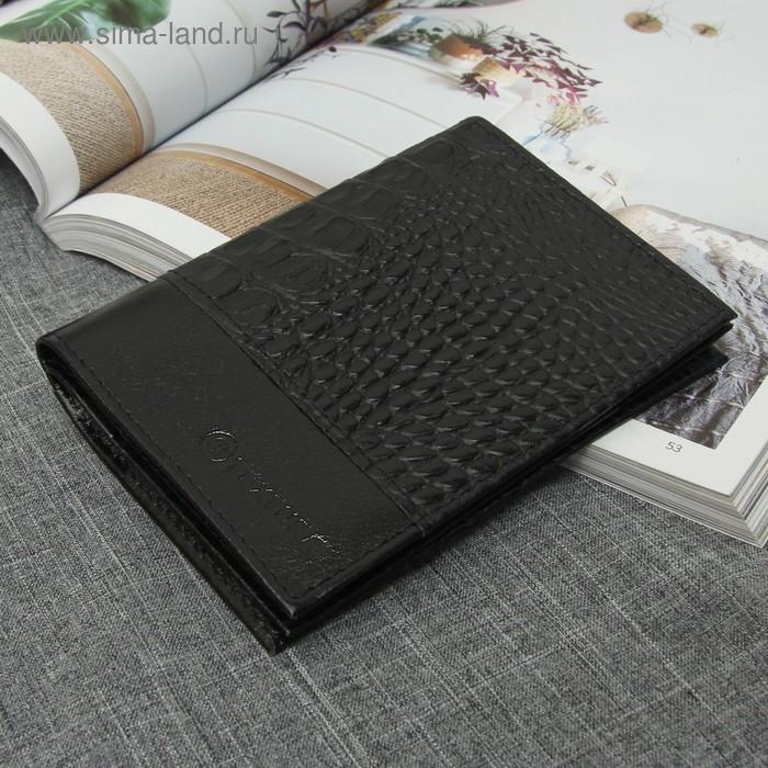 Обложка для автодокументов и паспорта, 4 кармана для карт, крокодил, цвет чёрный