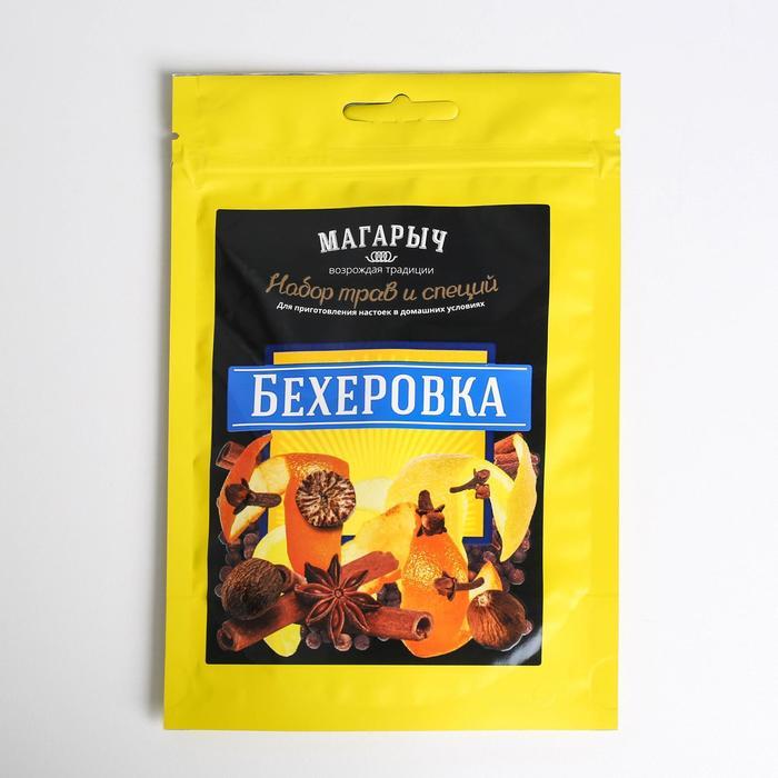 Набор трав и специй МАГАРЫЧ «Бехеровка»