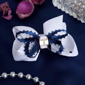 Резинка для волос бант 'Школьница' d-8 см, белая с синим бантом Ош