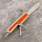 Нож мультитул «Лучший охотник», 5 предметов, на подложке, 9 × 2 см