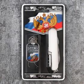 "Набор ""Россия"", жетон, нож мультитул"