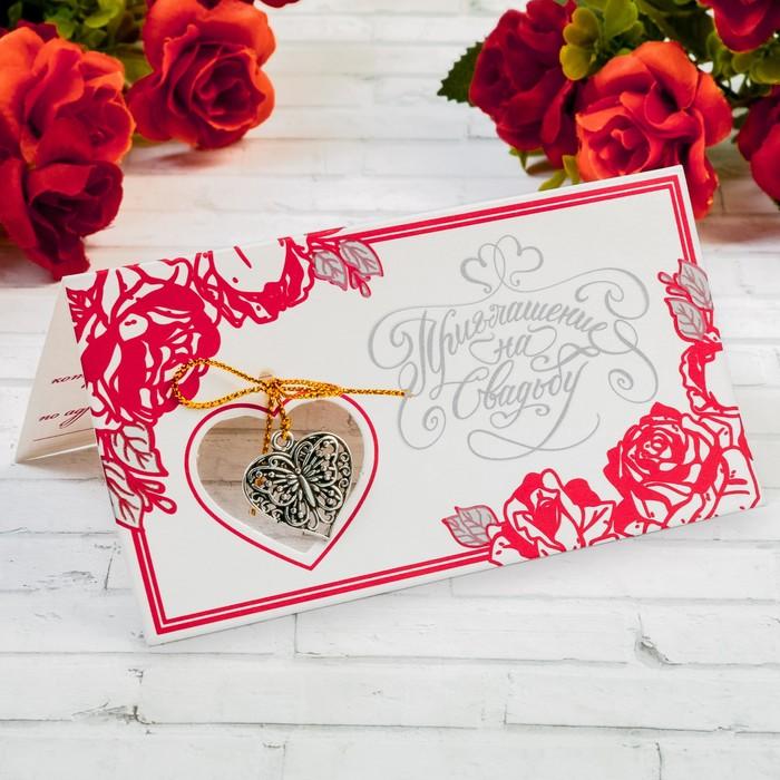 свадебные открытки томск очень распространенная выпечка